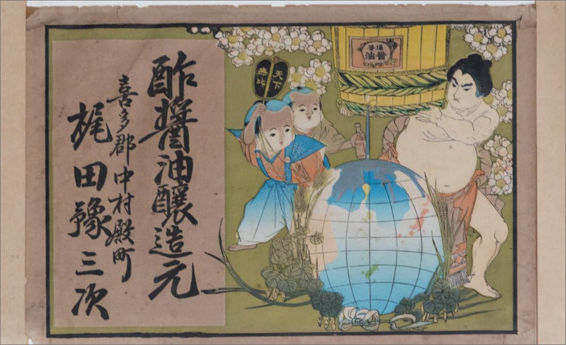 梶田商店のポスター